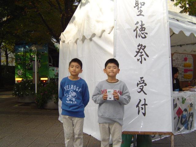聖徳大学大学祭