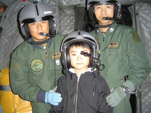 ヘリコプター下の子