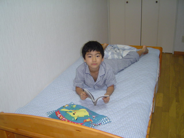 おにいちゃんのベッド