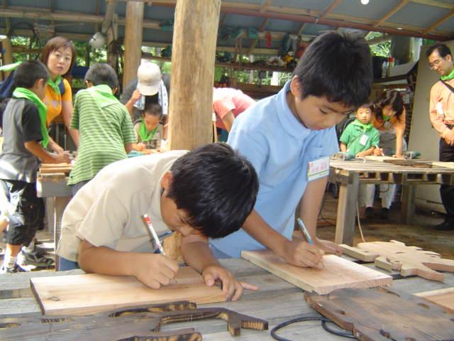森の木工教室
