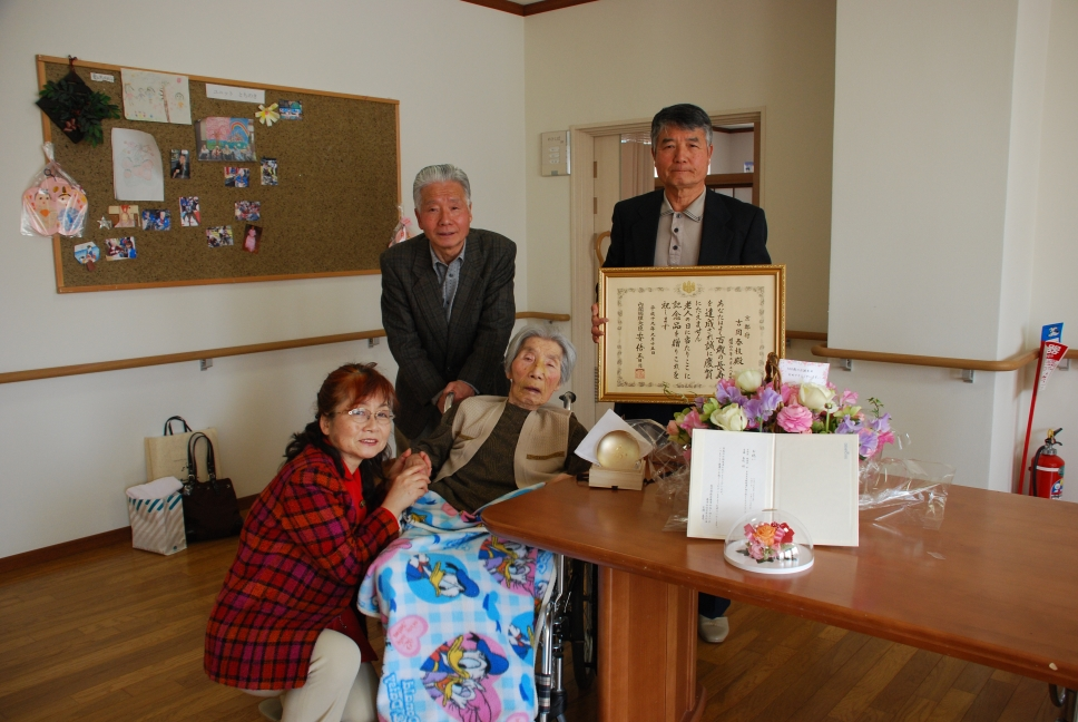 祖母の百賀の記念写真