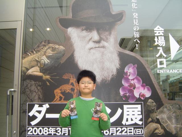 ダーウィン展にて下の子