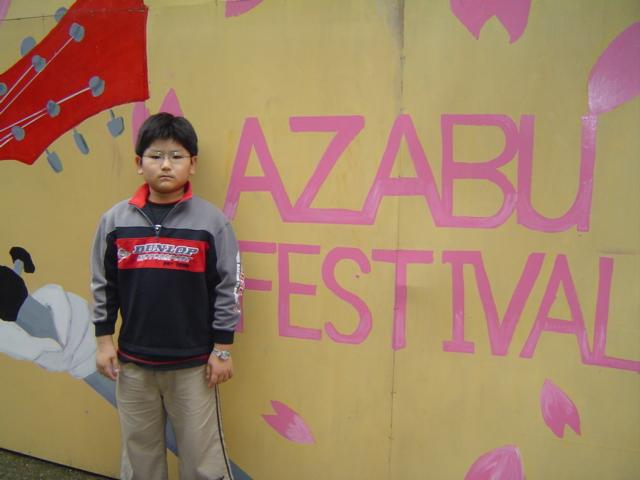 麻布中学・高校文化祭にて下の子