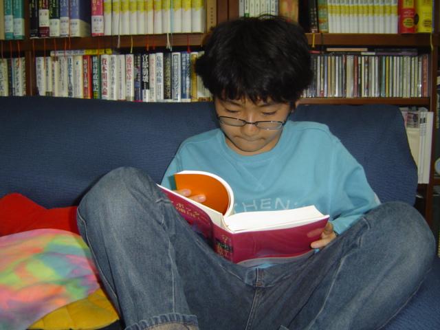 家で読書するおにいちゃん