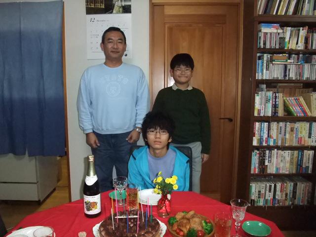 おにいちゃんのお誕生日のお祝い