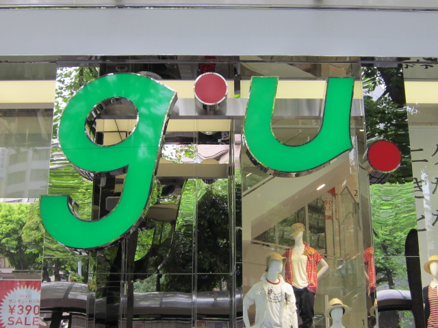 g.u. ジーユー池袋東口店