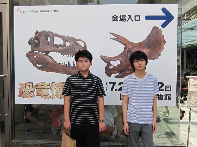 恐竜博2011を見終えた子供達