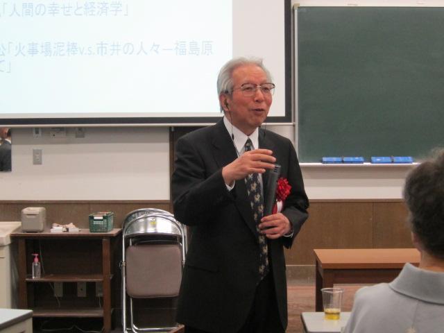 京都大学法経第7教室にて我が恩師